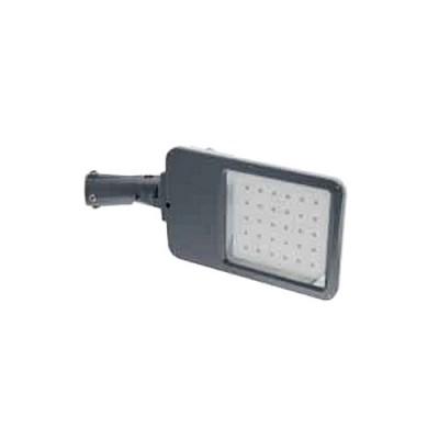 LED Светодиодный светильник FL-HSC-48 (к)